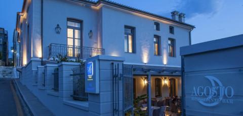 MICRA ANGLIA BOUTIQUE HOTEL & SPA